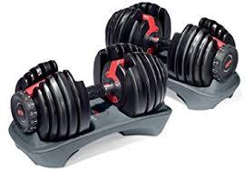 adjustable-weights